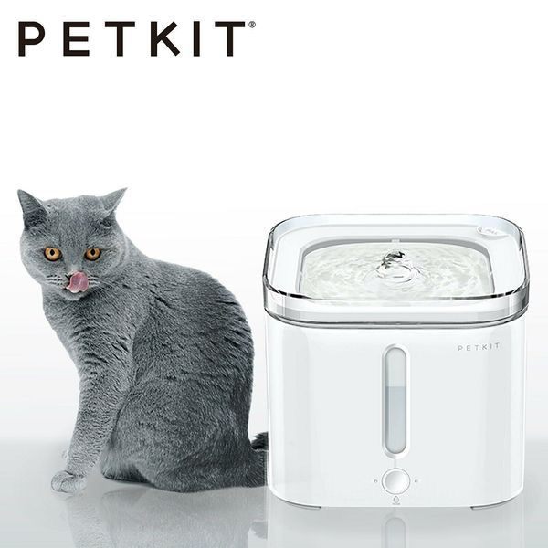 Nuôi mèo thời 4.0, sen nên sắm mấy món đồ công nghệ này để chăm boss nhàn hạ - Ảnh 1.