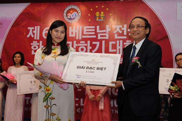 Sôi động cuộc thi nói tiếng Hàn – Việt toàn quốc lần VII 1