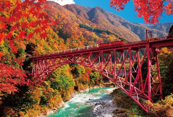 Cơ hội du lịch Nhật Bản mùa Thu dành cho 2 người - Ảnh 3.