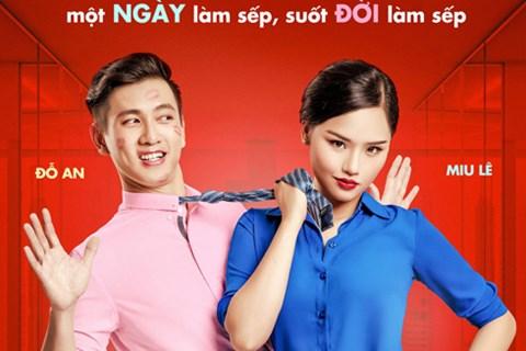 Từ thiên thần đến bà ngoại, tắc kè hoa mới của điện ảnh Việt là Miu Lê chứ đâu! - Ảnh 8.