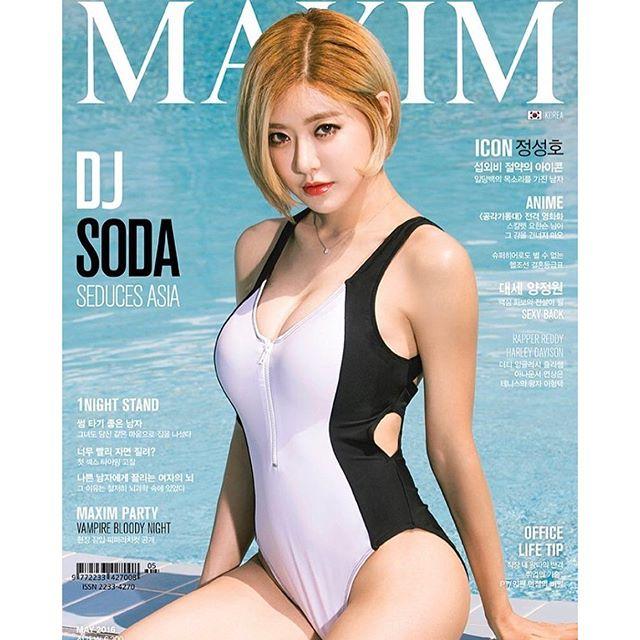 Nữ DJ nóng bỏng SODA trở lại Việt Nam - Ảnh 2.