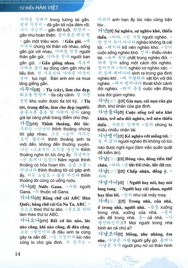 Nếu đang muốn học tiếng Hàn thì đây là cuốn sách hữu ích bạn nên có - Ảnh 3.