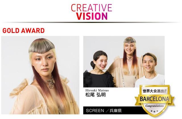 International Trend Vision Award 2016: Đi tìm xu hướng sau Bronde - Ảnh 5.