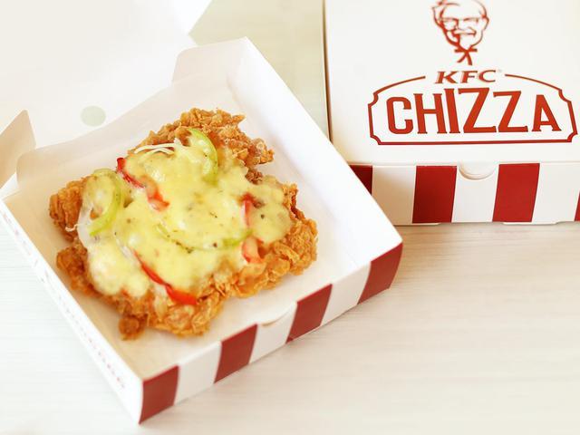 KFC tung món ăn độc đáo lần đầu tiên xuất hiện tại Việt Nam - Ảnh 1.