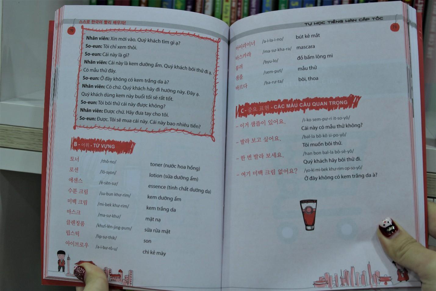 Cuốn sách giúp bạn tự học tiếng Hàn cấp tốc mà vẫn hiệu quả - Ảnh 3.