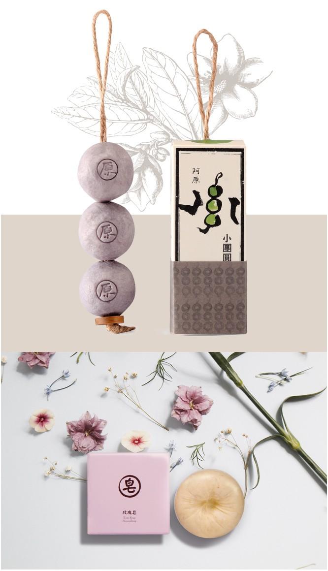 Mỗi 30 giây bán được một bánh xà phòng và câu chuyện về lòng tận tâm với thiên nhiên của Yuan - Thương hiệu chăm sóc da thảo mộc xứ Đài - Ảnh 8.