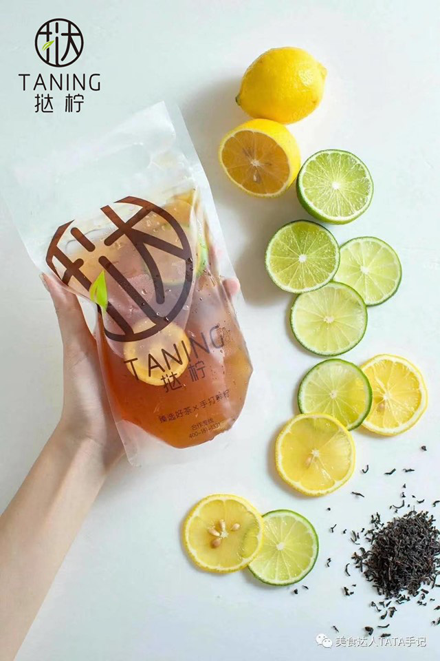 Giới trẻ Hà thành sắp có thương hiệu trà chanh Đài Loan xịn xò hết nút - Ảnh 3.