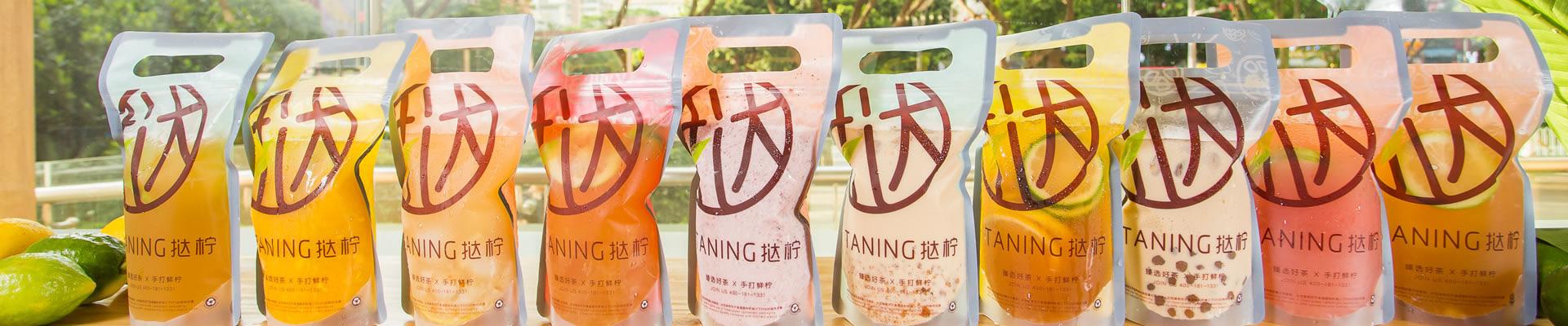Giới trẻ Hà thành sắp có thương hiệu trà chanh Đài Loan xịn xò hết nút - Ảnh 7.