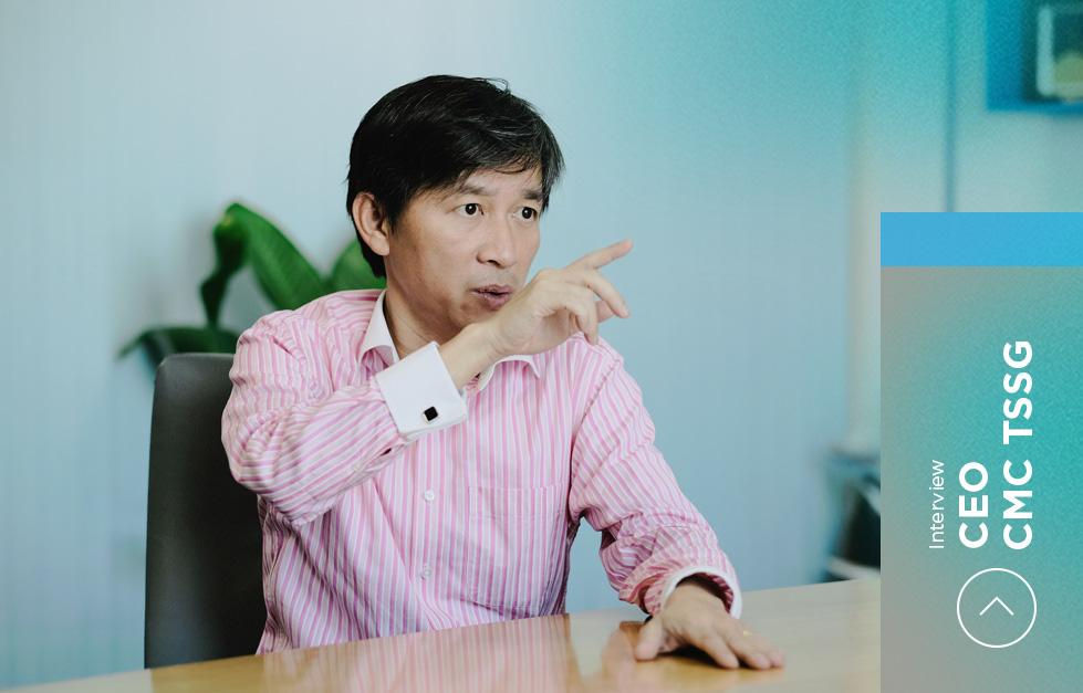 CEO CMC TSSG Đặng Thế Tài: Hệ thống quan trọng nhưng không phải vạn năng, người ra quyết định cuối cùng vẫn là con người - Ảnh 4.