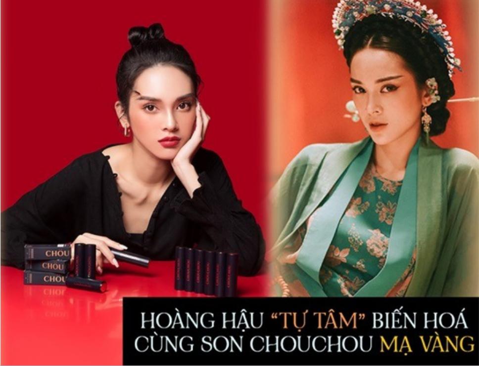 Hoàng Hậu Tự Tâm biến hóa sang chảnh cùng bộ son mạ vàng thời thượng Chouchou - Ảnh 1.
