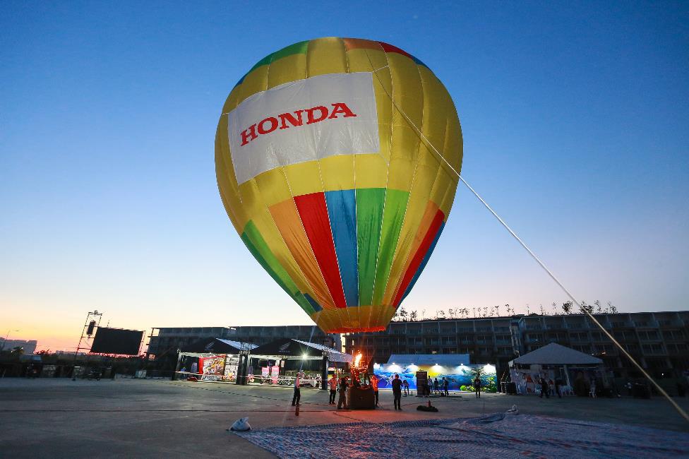 Đắm chìm trong không khí lễ hội cuối năm với những trải nghiệm có 1-0-2 tại Đại nhạc hội Khinh khí cầu - Ảnh 1.
