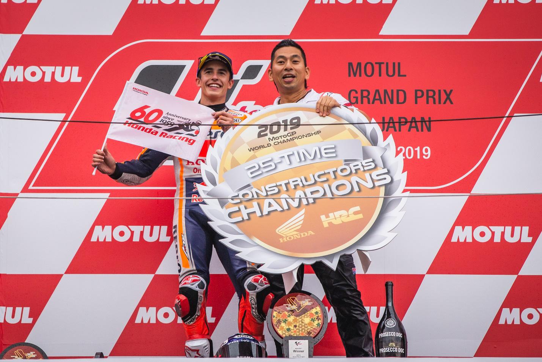 Honda chiến thắng tuyệt đối ở cả 3 danh hiệu mùa giải MotoGP 2019 - Ảnh 5.