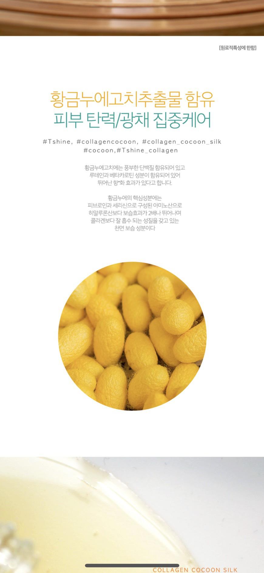 """Collagen - Bí kíp sở hữu làn da """"không tuổi"""" của phái nữ Việt - Ảnh 8."""