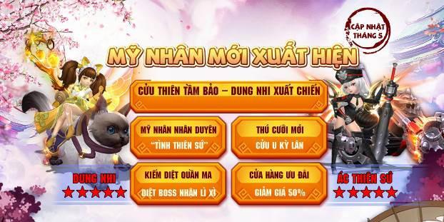 Dung Nhi Xuất Chiến, Đại Kiếm Vương Mobile tháng 5 có gì hot? - Ảnh 1.