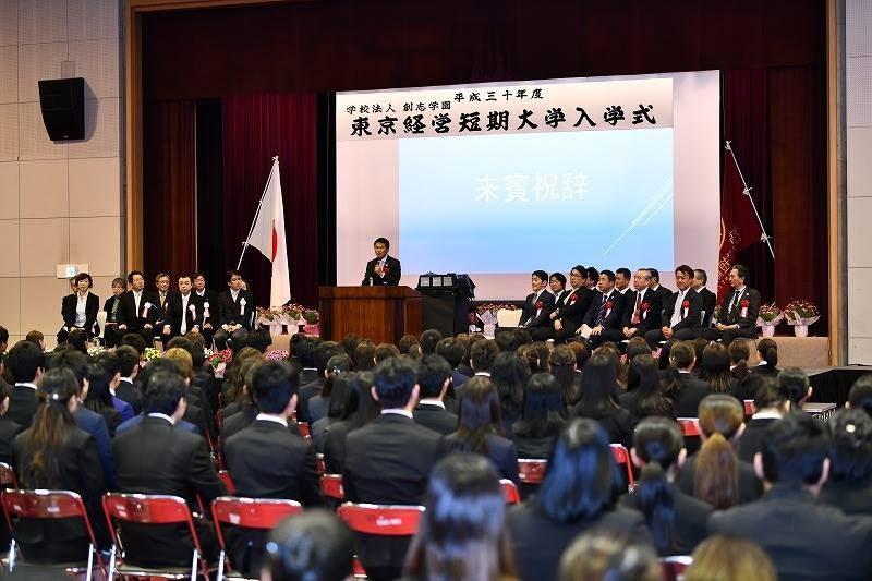 Du học Nhật Bản – Có nên du học tại các trường Tiếng Nhật? - Ảnh 1.