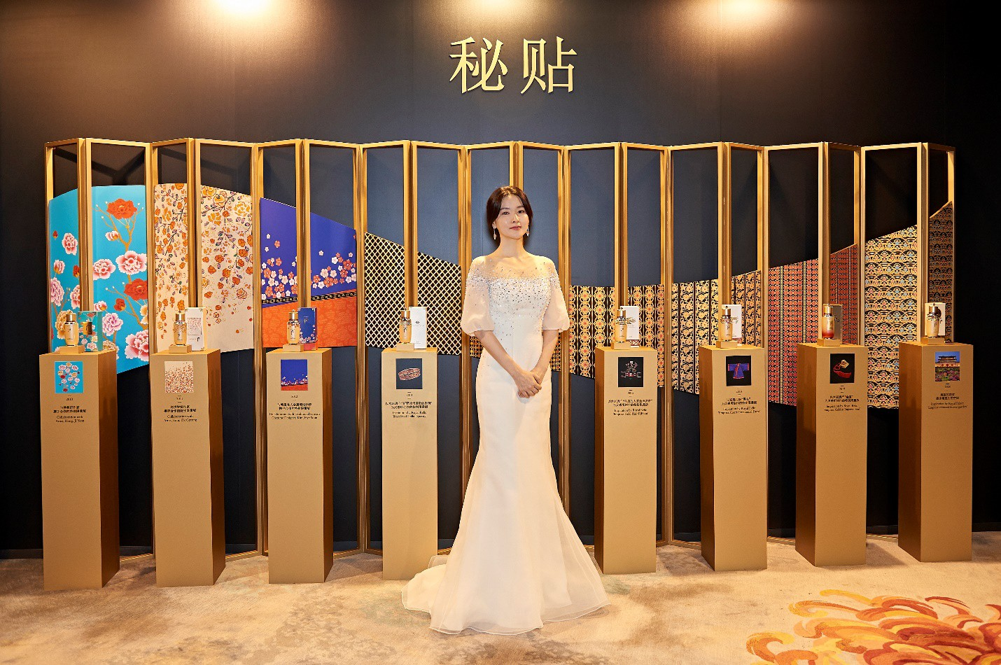 Choáng ngợp trước sự kiện toàn cầu lộng lẫy xa hoa của The history of Whoo tại Thượng Hải - Ảnh 3.