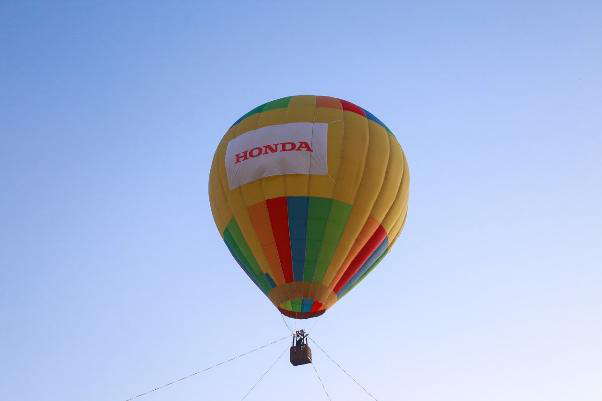 Sắp đến lượt Hà thành quẩy tưng bừng cùng dàn sao khủng trong Đại tiệc Âm nhạc Khinh khí cầu Honda - Ảnh 4.