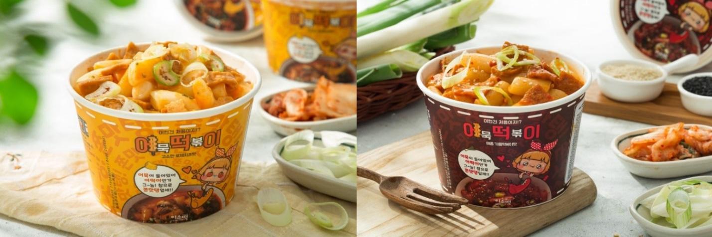 Có một sản phẩm gói trọn cả tinh hoa ẩm thực Hàn Quốc? - Ảnh 1.