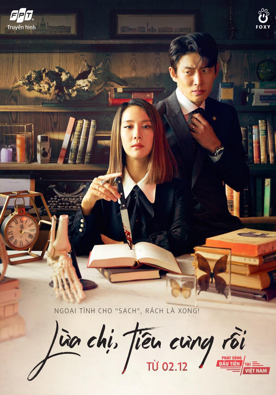 Bộ phim Cheat On Me, If You Can ra mắt khán giả Việt Nam trên Truyền hình FPT - Ảnh 1.