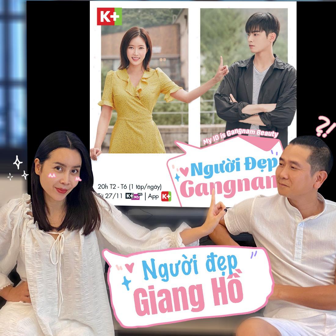 Phá trend hot, gia đình Đông Nhi - Ông Cao Thắng và Lưu Hương Giang - Hồ Hoài Anh khiến cư dân mạng trầm trồ - Ảnh 4.
