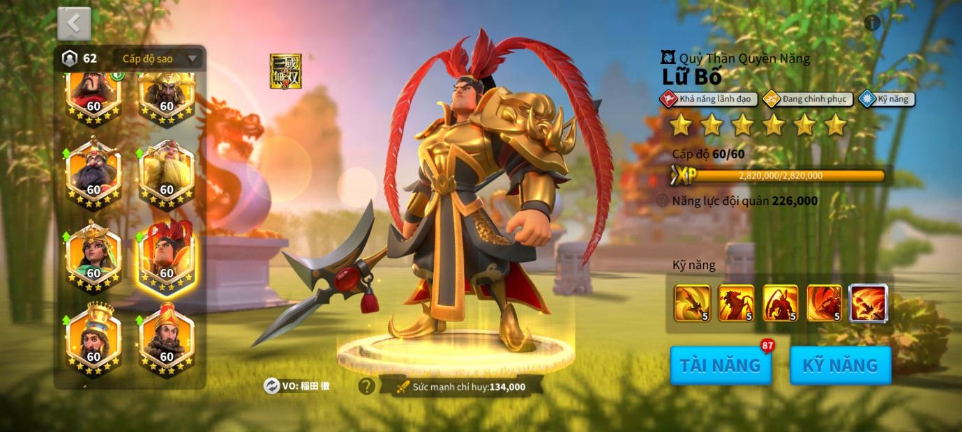 Giới thiệu hai vị tướng mới: Lữ Bố và Điêu Thuyền trong game Rise of Kingdoms - Ảnh 4.
