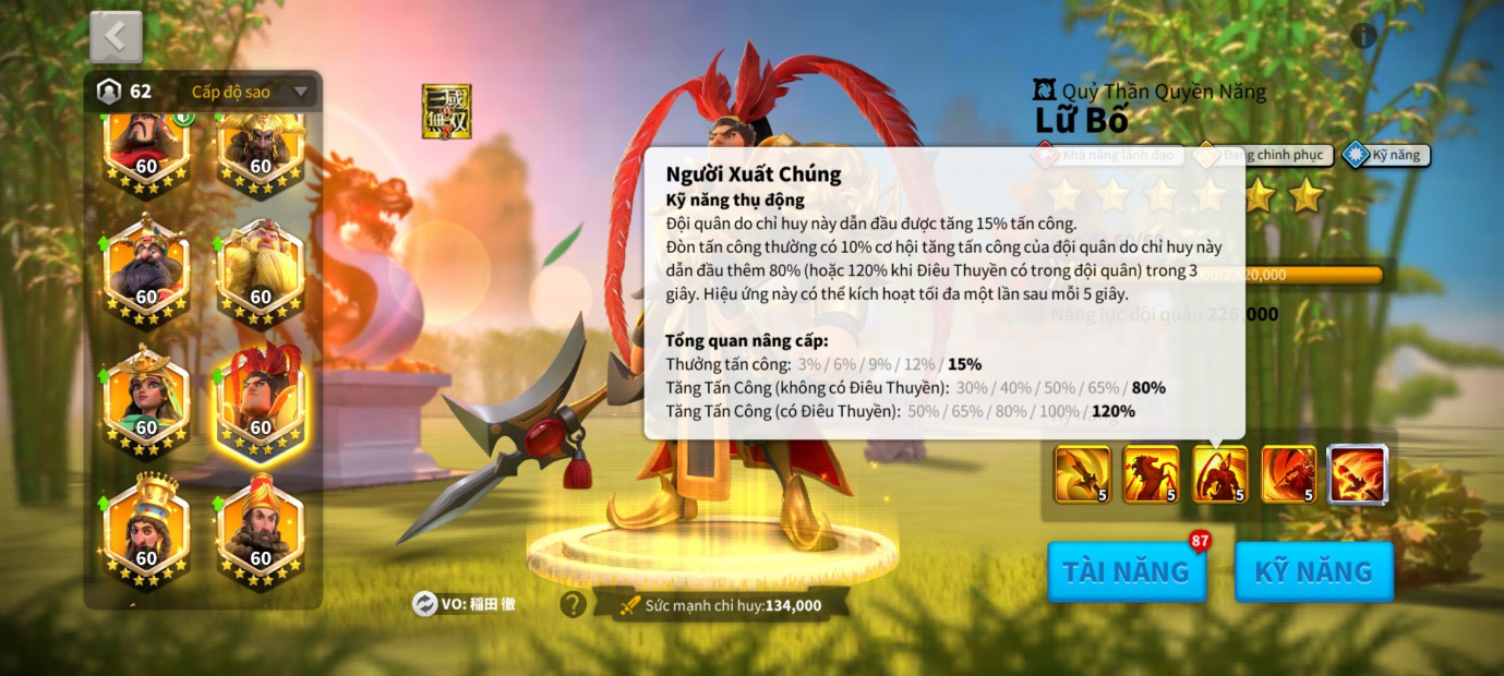 Giới thiệu hai vị tướng mới: Lữ Bố và Điêu Thuyền trong game Rise of Kingdoms - Ảnh 5.