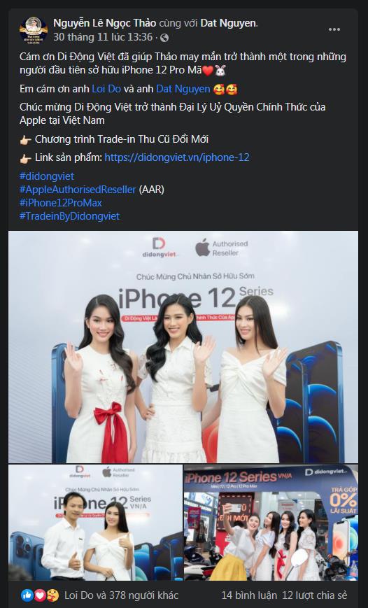 Á hậu Ngọc Thảo gợi ý địa chỉ sắm iPhone 12 mới - Ảnh 3.