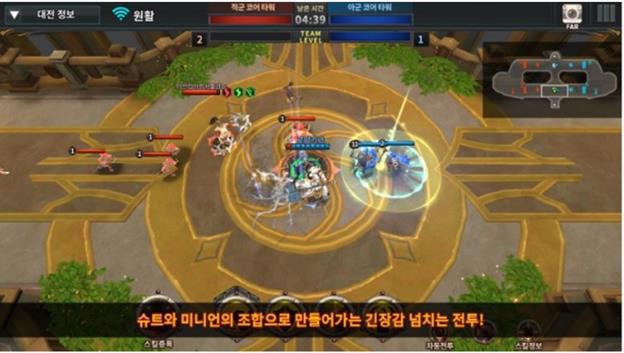 Game Moba Mobile từ chính Hàn Quốc! Số phận? 99,99% thọt.