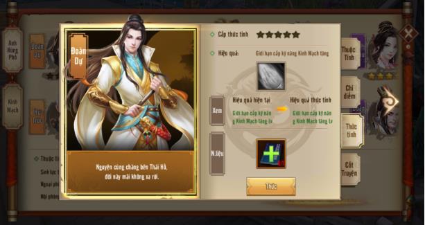 Tân Thiên Long Mobile - VNG chính thức ra mắt phiên bản mới - Đào Hoa Ảnh Lạc - Ảnh 9.