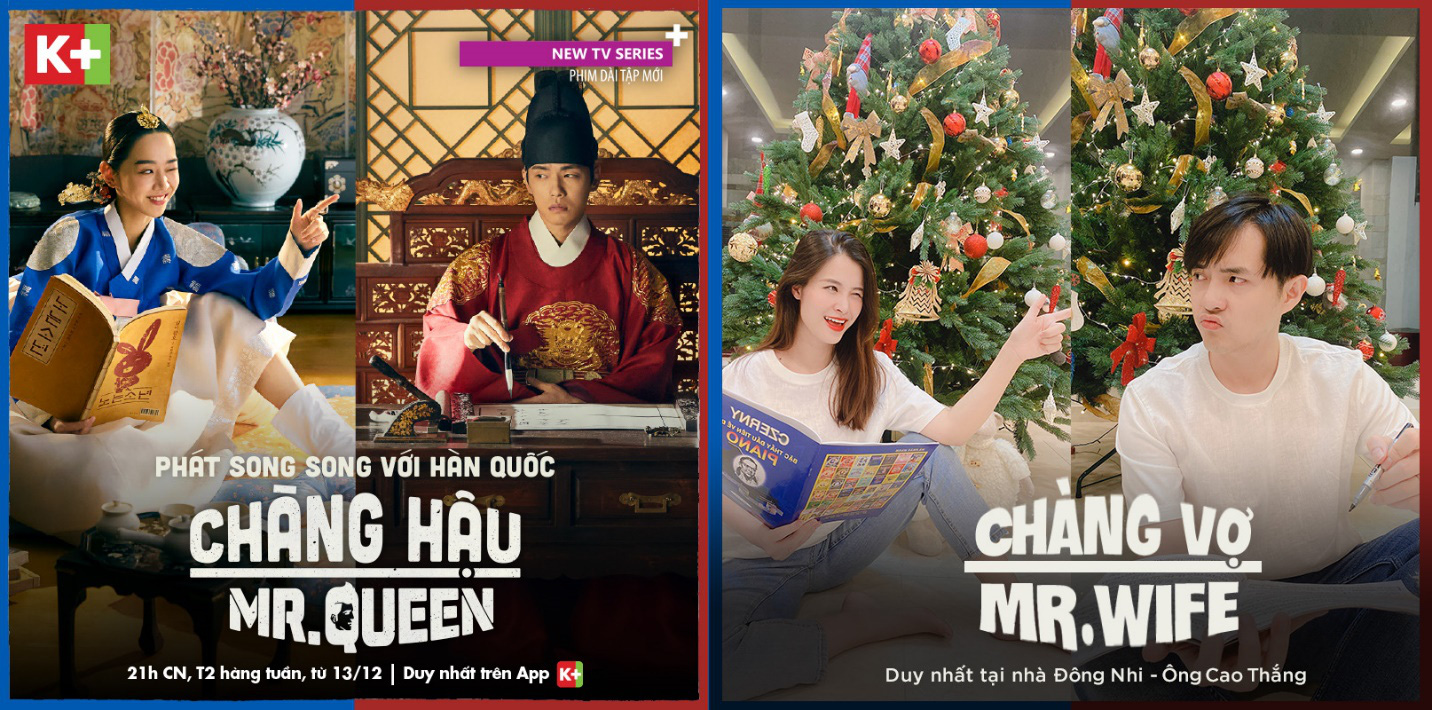 Gia đình Đông Nhi - Ông Cao Thắng và Chúng Huyền Thanh - Jay Quân tặng quà Giáng sinh gì cho nhau? - Ảnh 1.