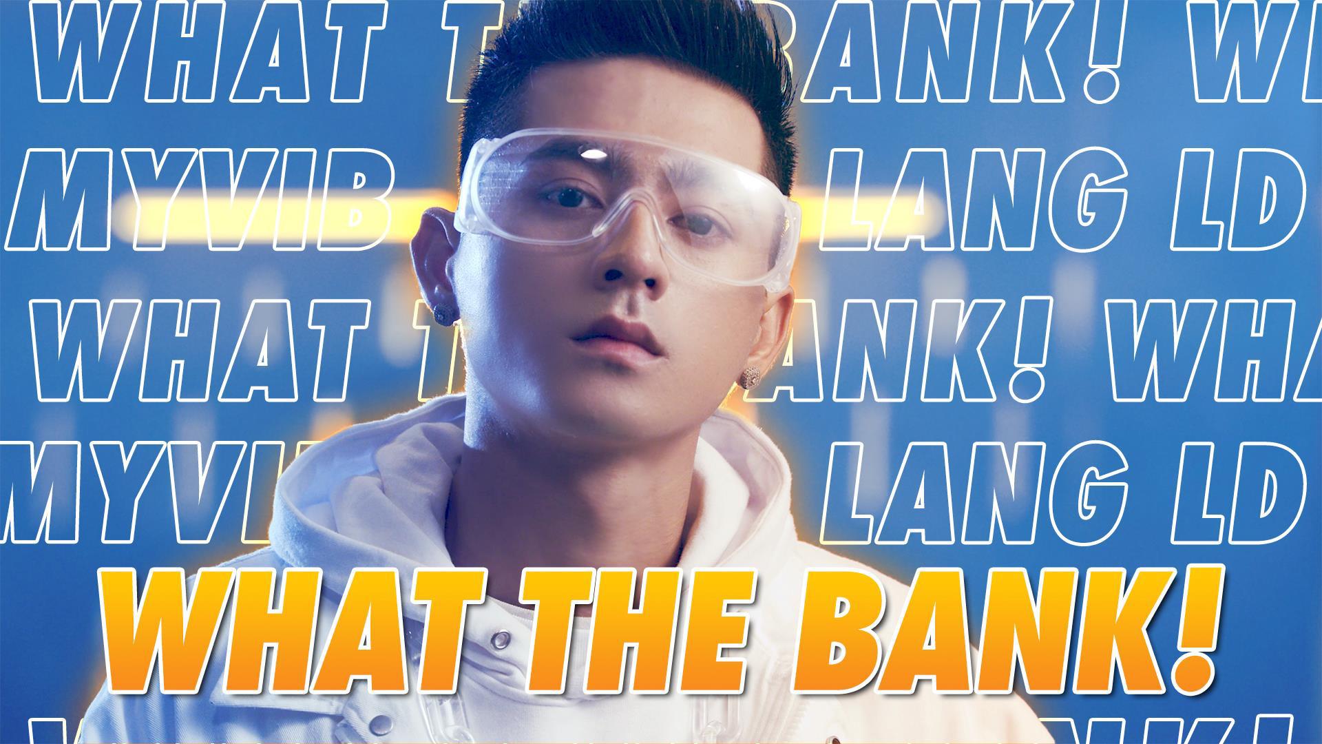Vừa trở về từ Rap Việt, Lăng LD đã toát mồ hôi trong 1 trận đấu rap Ờ mây dinh, gút chóp! - Ảnh 1.