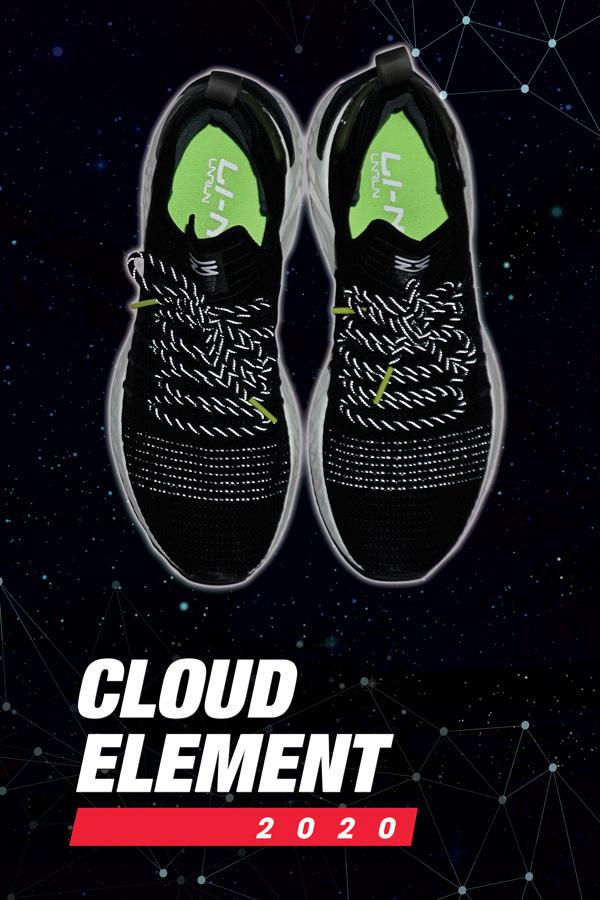 Cloud Element: Đôi giày thể thao lấy cảm hứng từ đường đua F1 - Ảnh 4.