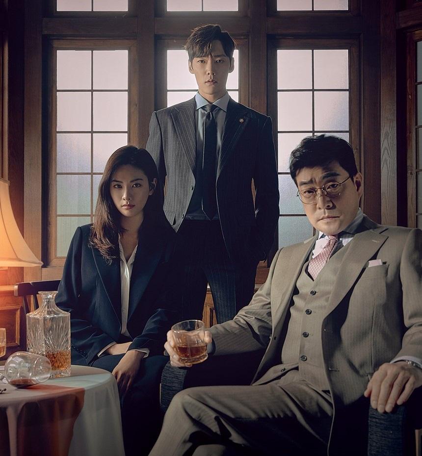"""Công lý: Siêu phẩm """"Chạy án"""" phiên bản Hàn Quốc - Ảnh 3."""