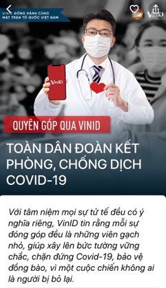 VinID trở thành kênh quyên góp ủng hộ phòng chống dịch Covid-19 - Ảnh 3.