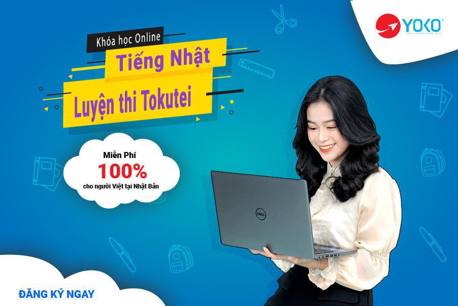 Miễn phí 100% khóa học online N4, N3 và khóa luyện thi tay nghề kỹ năng đặc định Tokutei tại Nhật Bản - Ảnh 1.