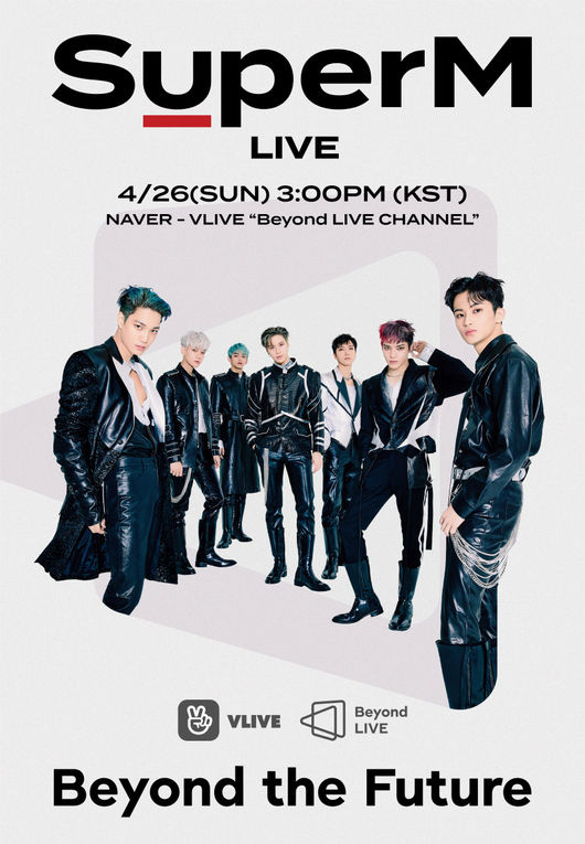 SuperM tổ chức concert trực tuyến vào 26/4 - Ảnh 3.