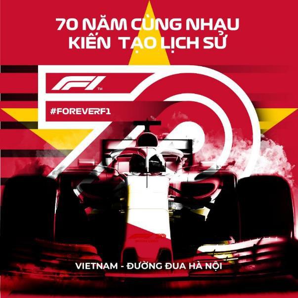 F1 in cờ Việt Nam trên poster kỷ niệm 70 năm giải đua - Ảnh 1.
