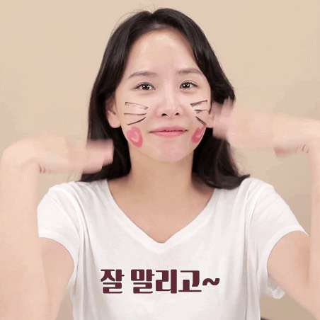 Các cô nàng da đẹp mỹ mãn cả Hàn lẫn Việt đều đang tìm kiếm bảo bối làm sạch phiên bản giới hạn này - Ảnh 1.