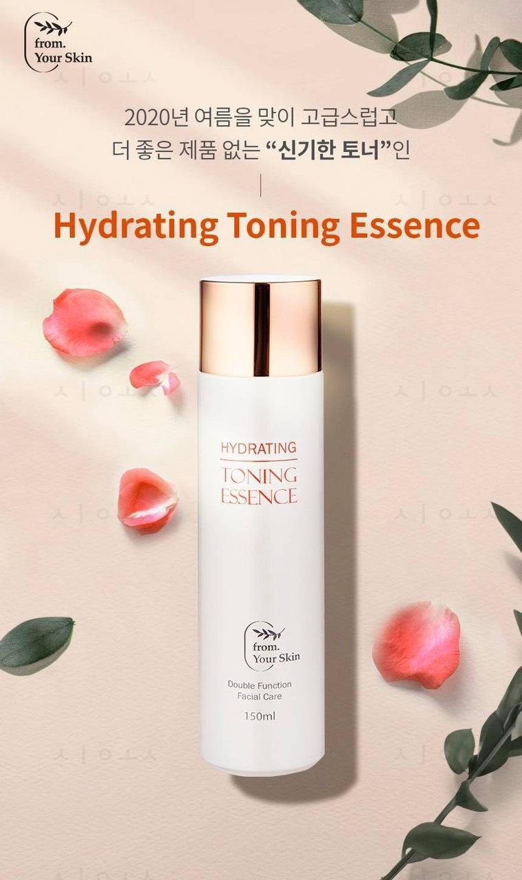 Hé lộ về chai toning essence 3 in 1 đang khiến gái Hàn phát cuồng, thay thế tổng 3 bước skincare phức tạp - Ảnh 2.