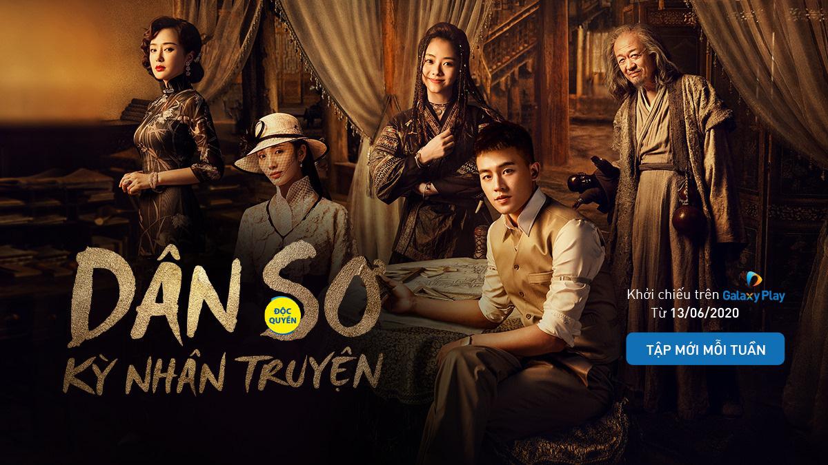 Dân Sơ Kỳ Nhân Truyện: Phim kịch tính từng giây, dàn mỹ nữ hot nhất mùa hè Tần Lam, Đàm Tùng Vận gây thương nhớ - Ảnh 1.