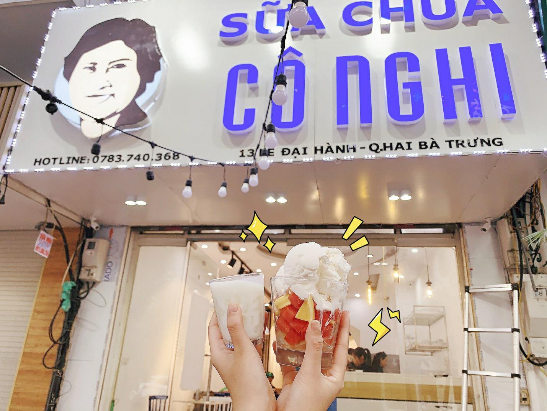 Sữa chua cô Nghi – món ngon nổi tiếng Hạ Long: từ món ăn gia đình đến chuỗi cửa hàng danh tiếng - Ảnh 4.