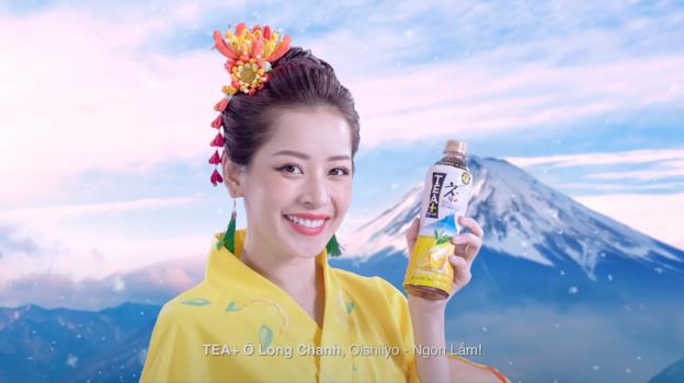 Sốc nhiệt hay sốc Chi?: Xem MV chưa đã, thử ghé xứ hoa anh đào để tận hưởng mùa hè đúng nghĩa như người Nhật - Ảnh 8.