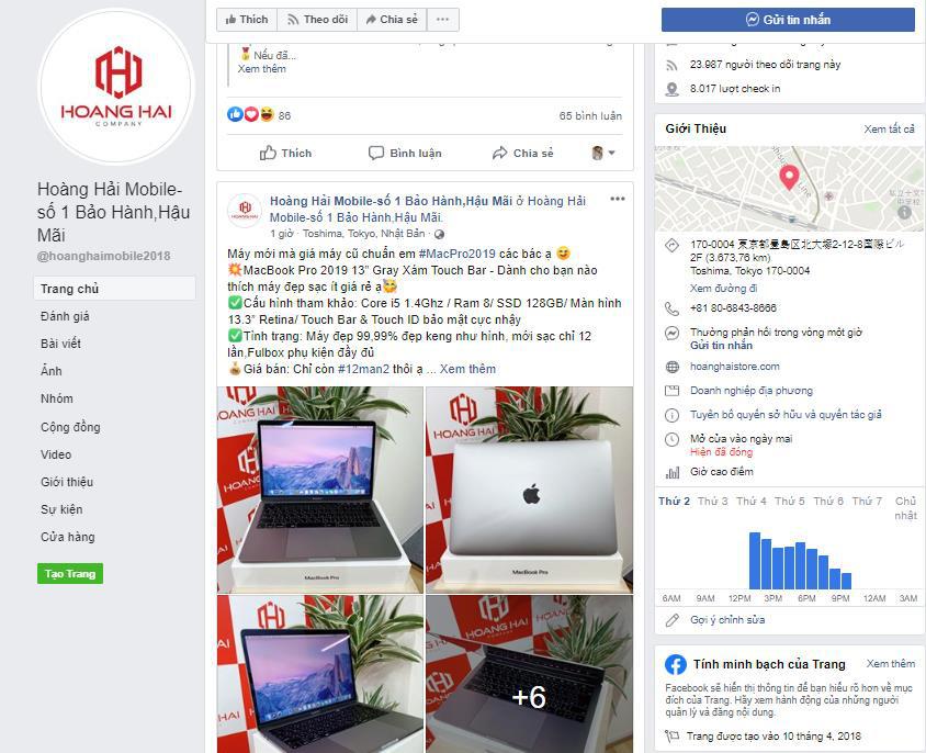 9x Việt khởi nghiệp thành công tại Nhật từ chiến lược kinh doanh điện thoại thông minh - Ảnh 7.