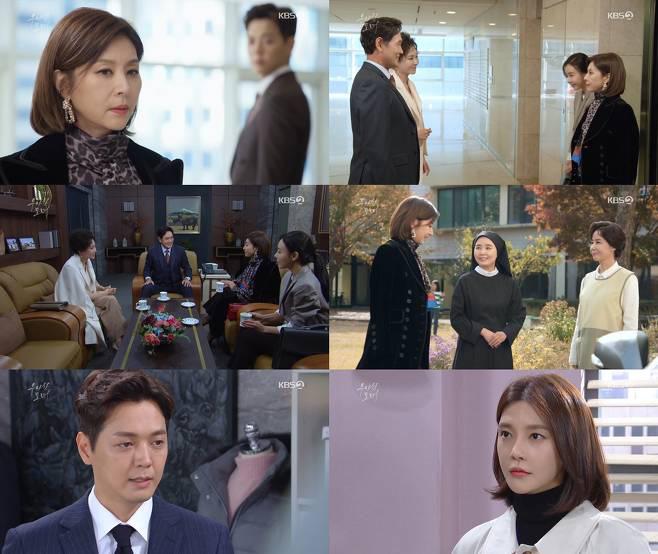 """Ngoài """"Thế giới hôn nhân"""", phim Hàn không thiếu những """"bà cả"""" U50 đứng lên báo thù vì bi kịch cuộc đời - Ảnh 3."""