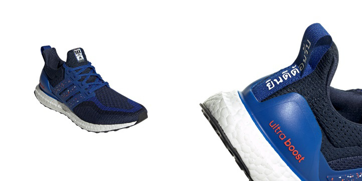 Cận cảnh 2 bom tấn của adidas sắp ra mắt tại Việt Nam - Ảnh 11.