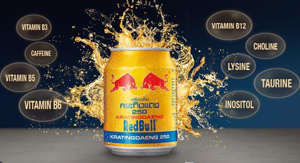 """Đánh dấu 20 năm Red Bull """"cập bến"""" Việt Nam, cùng tìm hiểu những sự thật đằng sau thương hiệu """"bò húc"""" - Ảnh 2."""