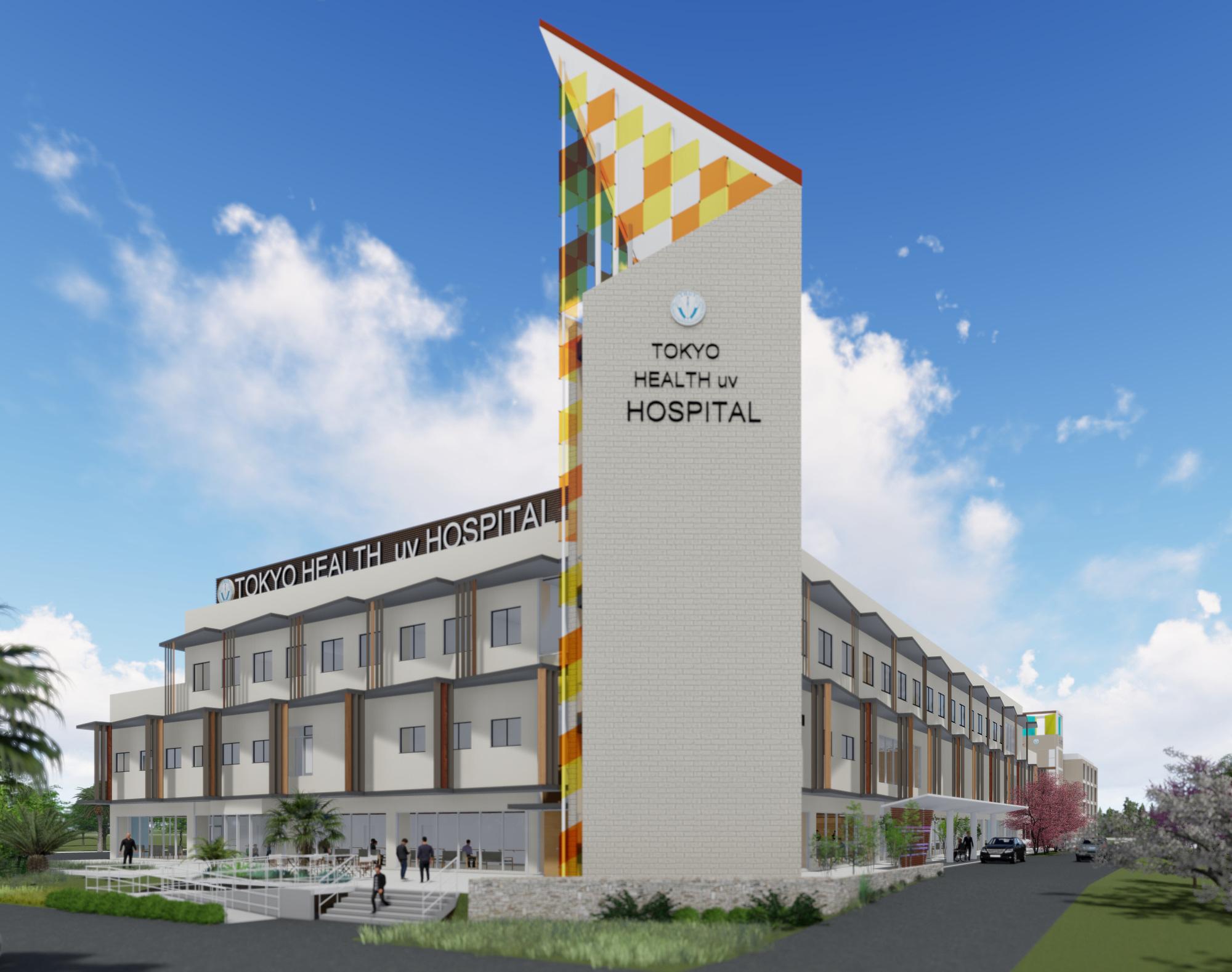 Bệnh viện Đại học Y khoa Tokyo chính thức khởi công tại khu đô thị Ecopark - Ảnh 1.