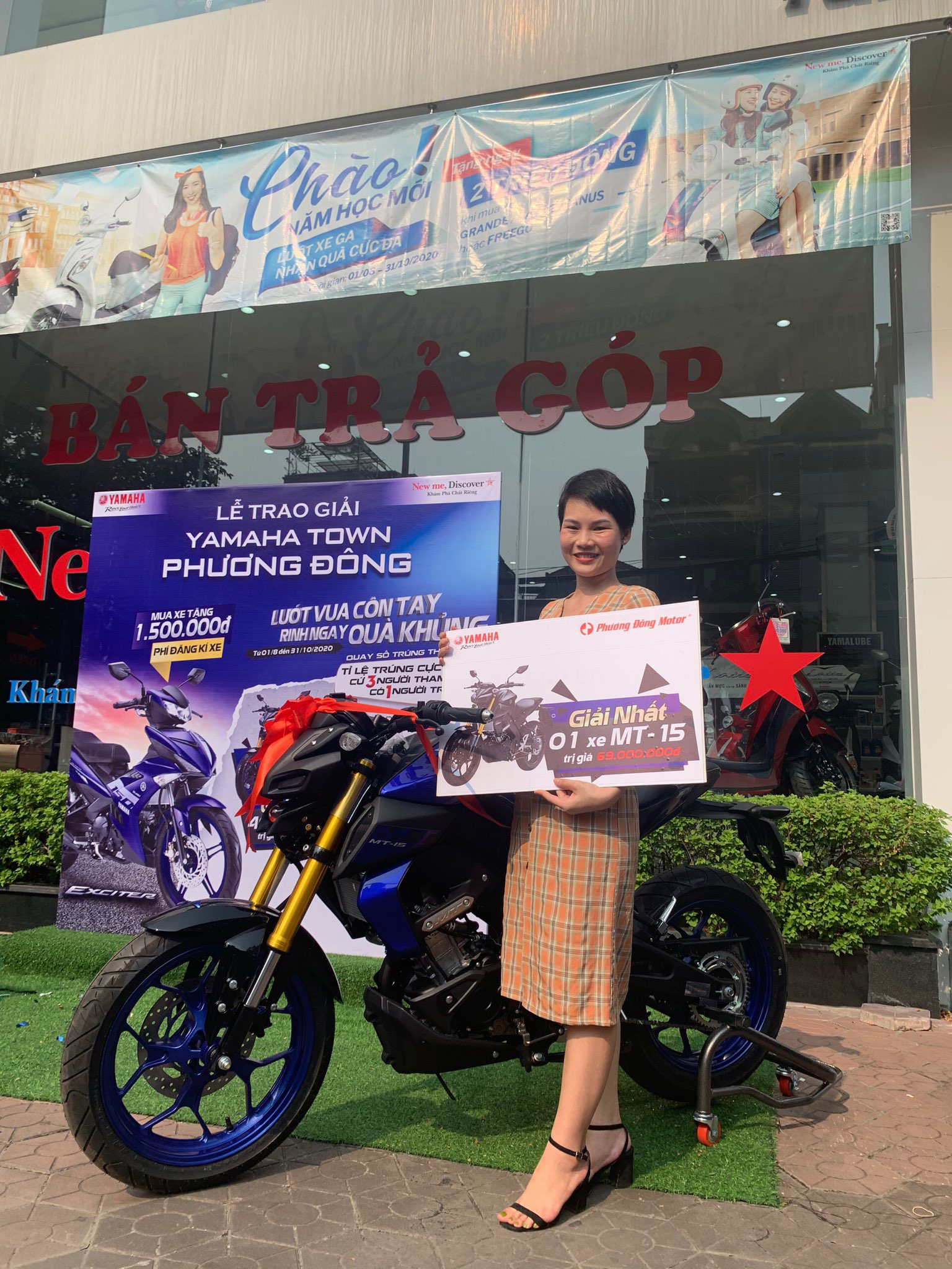 """Khách hàng """"ẵm trọn"""" xe mô tô thể thao trị giá gần 70 triệu khi mua Yamaha Exciter - Ảnh 2."""