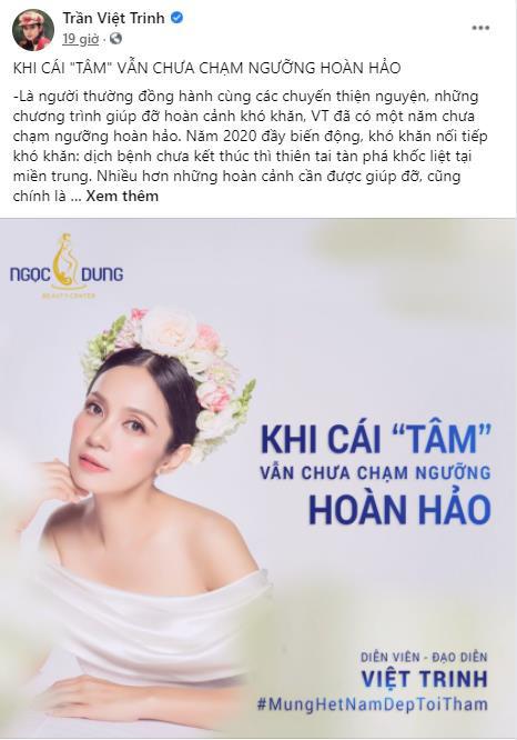 """Việt Trinh, Hoàng Thùy bắt trend """"Mừng Hết Năm"""" - Chủ đề nóng của chị em - Ảnh 2."""
