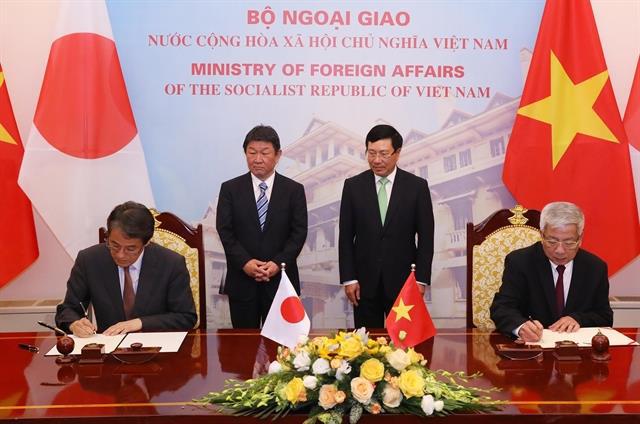 Nhà đầu tư Nhật Bản đẩy mạnh đầu tư vào Việt Nam - Ảnh 2.